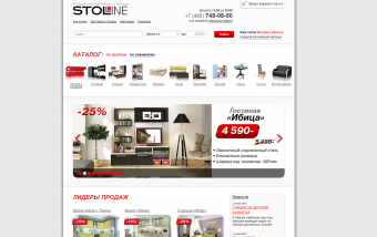 Фабрика мебели Stolline